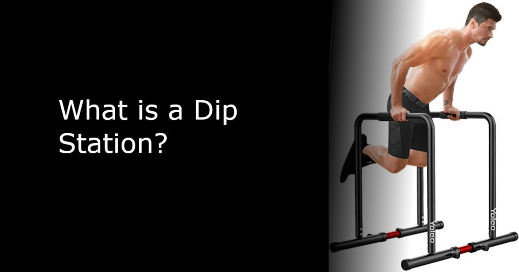 What is a dip station?
